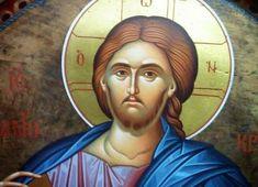 ✟: Προσευχή στον Χριστό, για τις δύσκολες στιγμές Orthodox Prayers, Orthodox Christianity, Lord And Savior, My Lord, My Prayer, Christian Faith, Life Lessons, Jesus Christ, Religion