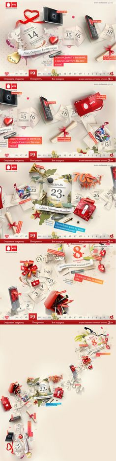 Holidays Web Design