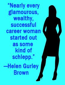 Remembering Helen Gurley Brown #icon #hgb #cosmogirl