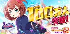 『バトルガール ハイスクール』の累計利用者数が100万人を突破!
