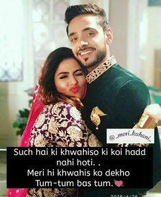Muslim love quotes - Awesome Quotes 4 Yours Islamic Love Quotes, Muslim Love Quotes, Couples Quotes Love, Love Husband Quotes, Love Quotes In Hindi, Qoutes About Love, Wife Quotes, Couple Quotes, Best Quotes