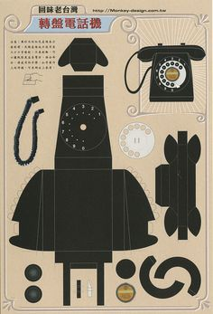 Telephone - Cut Out Postcard | Flickr: Intercambio de fotos