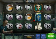Игровые автоматы на деньги с выводом средств на карту - Тюряга - https://slotspaycard.com/tyuryaga