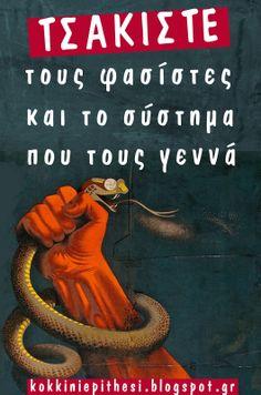 Τσακίστε τους φασίστες!  http://kokkiniepithesi.blogspot.gr/2013/09/blog-post_9150.html