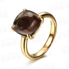 Cushion Shaped Smokey Quartz 14K Gold Ring End View