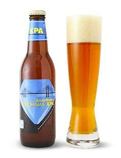 ビールラインナップ-YOKOHAMA XPA | 元祖地ビール屋【サンクトガーレン】