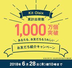 Poster Fonts, Typography Fonts, Web Design, Graphic Design, Small Font, Web Banner, Banner Design, Layout, Japan
