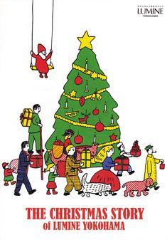 Lumine(ルミネ)の2013年クリスマス「ルミネクリスマス・ヴィレッジ」のパンフレット