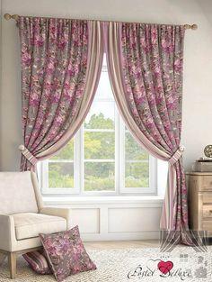 Классические шторы гарви цвет: серый томдом из портьерной ткани