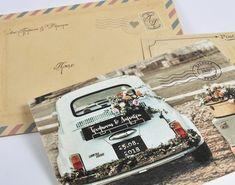 Προσκλητήριο Γάμου MyMastoras carte postale Wedding Invitations, Wedding Invitation Cards, Wedding Invitation, Wedding Announcements, Wedding Invitation Design