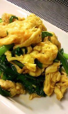 ☆ご飯が進む~♪ニラ玉☆ by ぱんこ625 [クックパッド] 簡単おいしいみんなのレシピが260万品