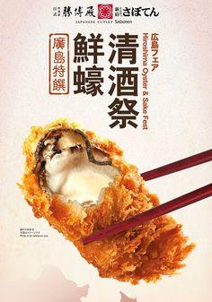 Food Graphic Design, Food Menu Design, Food Poster Design, Food Branding, Food Packaging Design, Food Promotion, Cafe Food, Menu Restaurant, Food Styling