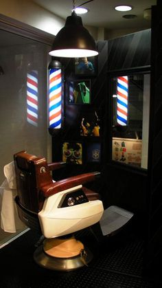 床屋 toko-ya (Japanese barber shop)