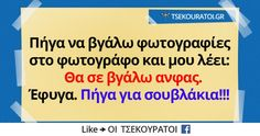 True Words, Funny Quotes, Company Logo, Humor, Funny Quites, Cheer, Funny Qoutes, Humour, Lolsotrue Quotes