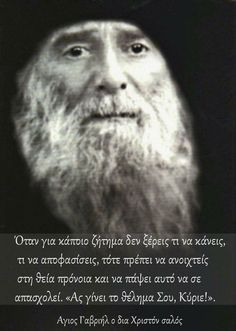 Orthodox Prayers, Orthodox Christianity, Christian Faith, Christian Quotes, Genesis Bible, Pray Always, Greek Quotes, Spiritual Life, Faith In God