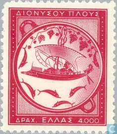 Issued on: of Dionyssos Ex Yougoslavie, Collections Of Objects, Ancient Greek Art, Postage Stamp Art, Stamp Catalogue, Vintage Tags, Stamp Collecting, My Stamp, Letterpress
