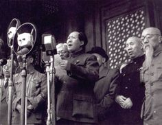 Pictured here is former Chinese Chairman Mao Zedong announcing the founding of the People's Republic of China on October 1, 1949.