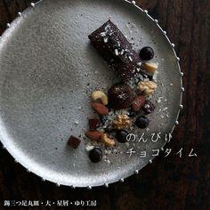 錫器:錫三つ足丸皿・大・星屑・ゆり工房 Panna Cotta, Pudding, Ethnic Recipes, Desserts, Photography, Food, Tailgate Desserts, Dulce De Leche, Deserts