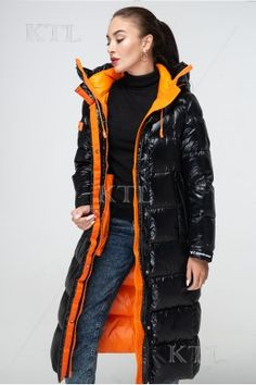 Langer Mantel, Stylish Outfits, Coats For Women, Parka, Russia, Winter Fashion, Sexy, Womens Fashion, Cotton
