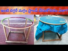 How To Make Maggam Stand At Home Under 150 rupees In Telugu Hand Embroidery Videos, Aari Embroidery, Hand Work Embroidery, Embroidery Stitches, Saree Kuchu Designs, Blouse Designs Silk, Sewing Hacks, Sewing Tutorials, Peacock Embroidery Designs