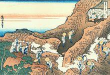富士山 - Wikipedia