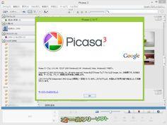 Picasa 3.9.140.239  Picasa--Picasaについて--オールフリーソフト