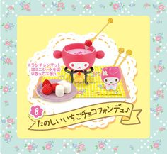 Re-Ment Miniatures - My Melody Floral Party #8