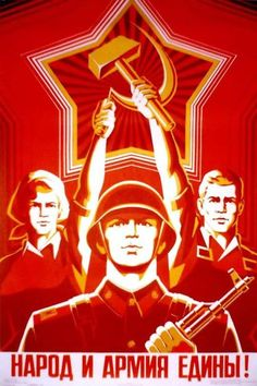 USSR Propaganda Poster. This poster shows the unity of men, women and militray forces in order to support the governement troughout the Cold war. Indeed, this visual art uses classic and understandable symbols such as the color red (color of cummunism), the sickle and the hammer which promote the idea of a patriotic Communist Nation. Thus, this propaganda campaign doesn't direclty target the US's image but rahter glorifies the strength of the Russians and the whole communist nation. Annaëlle
