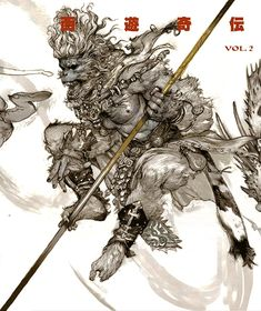 Monkey King by Katsuya Terada Vol 2 is finally out.s digital artwork.s a monkey kind of week Character Concept, Character Art, Concept Art, Fantasy Kunst, Fantasy Art, Illustrations, Illustration Art, Samourai Tattoo, Los Primates