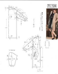 Фото: Tunic Sewing Patterns, Coat Patterns, Clothing Patterns, Dress Patterns, Pattern Cutting, Pattern Making, Sewing Coat, Mode Hijab, Pattern Drafting