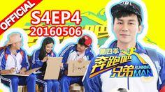 [ENG SUB FULL] Running Man China S4EP4 20160506【ZhejiangTV HD1080P】Ft. Chen Yihan, Zhang Tianai
