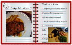 Θα σε κάνω Μαγείρισσα!: Ιμάμ Μπαϊλντί! Greek Recipes, Beef, Desserts, Food, Drinks, Meat, Tailgate Desserts, Deserts, Beverages