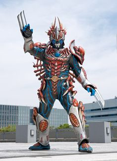 Vrak earth armor