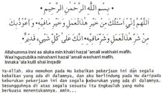 Bacaan Doa Sebelum Bekerja di Kantor dalam islam