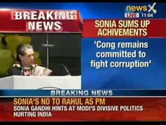 Breaking News: AICC Meet live - Congress President Sonia Gandhi addresses the meet in capit
