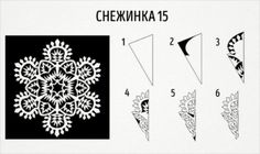 20 fantastic paper snowflake designs you can make with your kids Paper Snowflake Designs, Paper Snowflakes, Christmas And New Year, Christmas Diy, Christmas Decorations, Holiday, Paper Folding Crafts, Blog Names, Kirigami