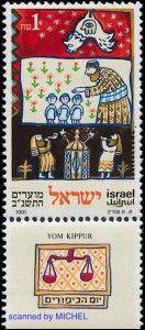 """Als """"arabische Niedertracht, am Jom Kippur anzugreifen"""", bezeichnete der israelische Botschafter in Bonn, Eliashiv Ben-Horin, den Angriff. D..."""