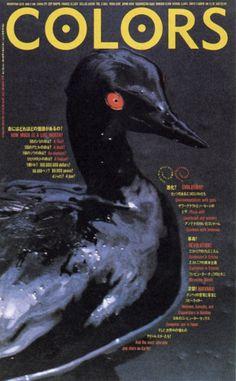Tibor Kalman – Colors magazine