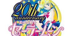 'Sailor Moon' Anime 20th Anniversary Tribute Album Preview Released
