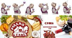 Her yıl bir yenisi merakla beklenen Lviv peynir ve şarap festivali 20 - 23 Ekim tarihlerinde gerçekl...