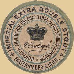 Записки скучного человека - Дореволюционные бутылочные этикетки Vintage Packaging, Vintage Labels, Vintage Ephemera, Beer Mats, Beer Coasters, Signage Design, Guinness, Craft Beer, Beer Labels