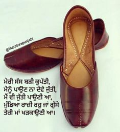 Culture Quotes, Punjabi Culture, Punjabi Love Quotes, Punjabi Bride, Kurti Patterns, Bridal Bangles, Hindi Quotes, Life Is Beautiful, Inspirational Quotes