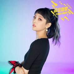 """""""NewSun (뉴썬)"""" is a South Korean singer under TS Entertainment. She is a member of South Korean girl group Sonamoo (소나무)."""