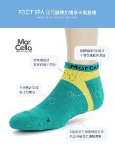 瑪榭Foot Spa-足弓腳踝加強萊卡氣墊襪25-27cm(綠黃),全運動,專用運動襪,男襪 - Howa 好襪購物網