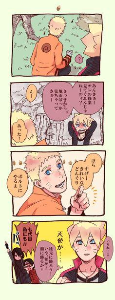 「ナルト愛され中心のらくがき詰め」/「桜庭ちづる」の漫画 [pixiv]