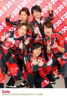 Listen to every Arashi track @ Iomoio You Are My Soul, Twitter, Boys, Yahoo, Track, Anniversary, Group, Wallpaper, Girls