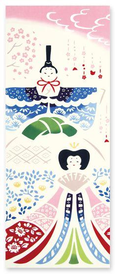 [材 質] 綿100% 〔特岡〕[サイズ] 約 36×90 cm     お内裏様とお雛様をやさしく包みこむ桃色の風。  桃に杜若に松竹梅で  めでたい桃の節句を祝いましょう。