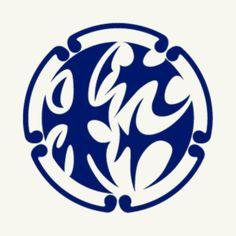 綾鷹KAMONジェネレーター | お楽しみ | 綾鷹(あやたか) Tribal Tattoos