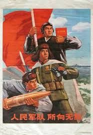 Image result for chinese socialist realism
