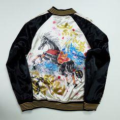 Fuji Yokosuka Jumper Tattoo Art Embroidery Embroidered Bomber Sukajan Souvenir Jacket Tour Jacket ( SIZE : L ) Oni Mask Tattoo, Tattoo Art, Samurai Swords Katana, Adidas Jacket, Bomber Jacket, Japanese Fashion, Fuji, Vintage Japanese, Jumper